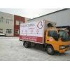 Компания ГлавДоставка предлагает услуги грузоперевозок