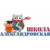 Центр поддержки семейного образования Александровская школа