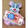 Копилки Мышки опт.  Купить сувениры на новый год.