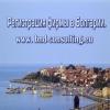 Регистрация фирмы компании в Болгарии 170 евро.