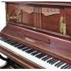 Цена на перевозку пианино.   Стоимость доставки фортепиано.